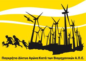 20150616_energeia_EMP