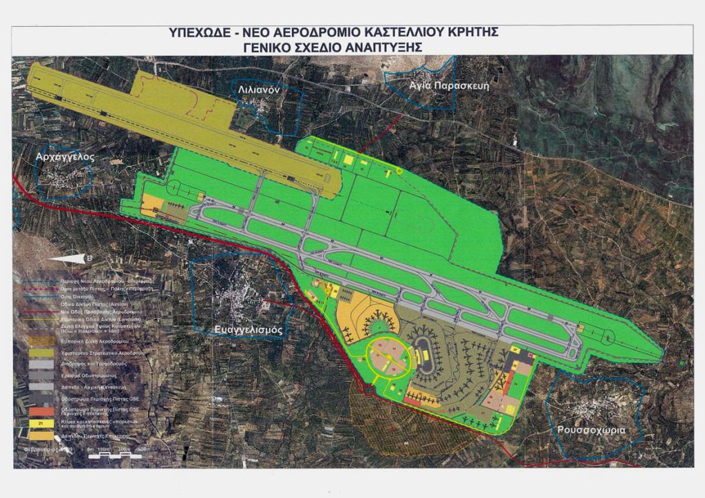 20170630_Aerodromio_sto_ Kastelli_paraplanisi